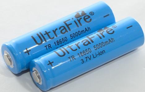 Ultrafire 5000mAh batteries